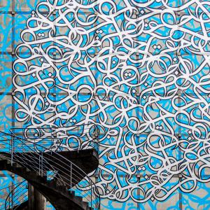 14-ARTCHI-STAIRS20171110-SALON-DE-LA-PHOTO